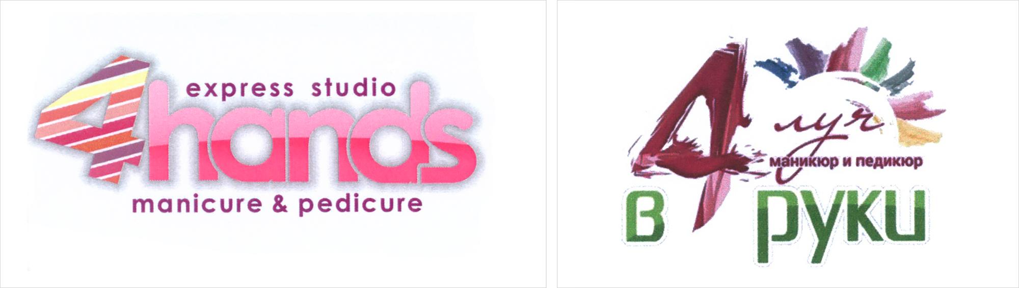 Слева логотип компании-истца, справа логотип маникюрного салона ответчика. Истец считает, что логотип справа слишком похож на логотип слева, поэтому ответчик должен заплатить 600 000 рублей компенсации и перестать использовать логотип справа. Ответчик считает, что логотипы не похожи и никакого нарушения нет