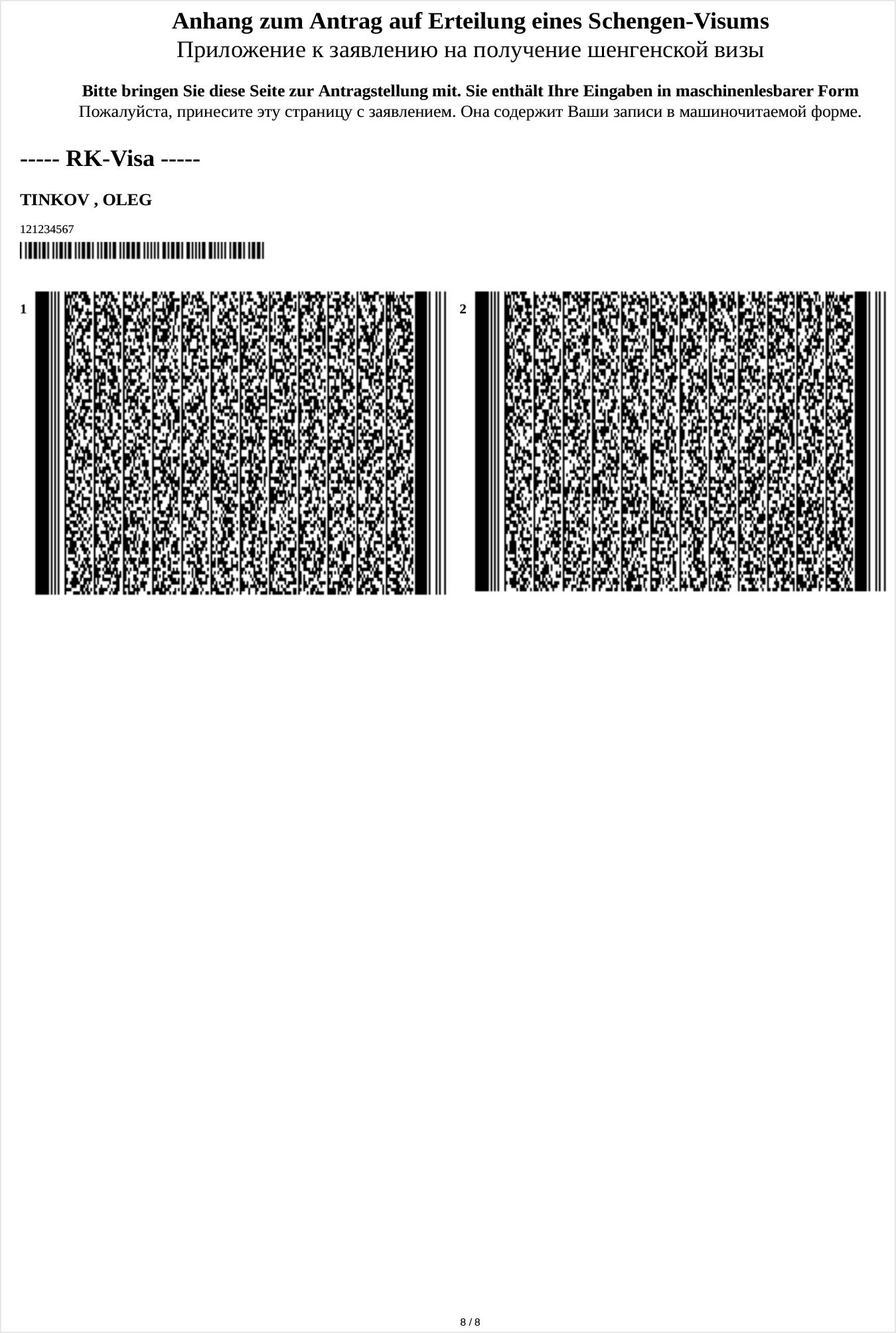 Изображение - Шенгенская виза 8sh-4