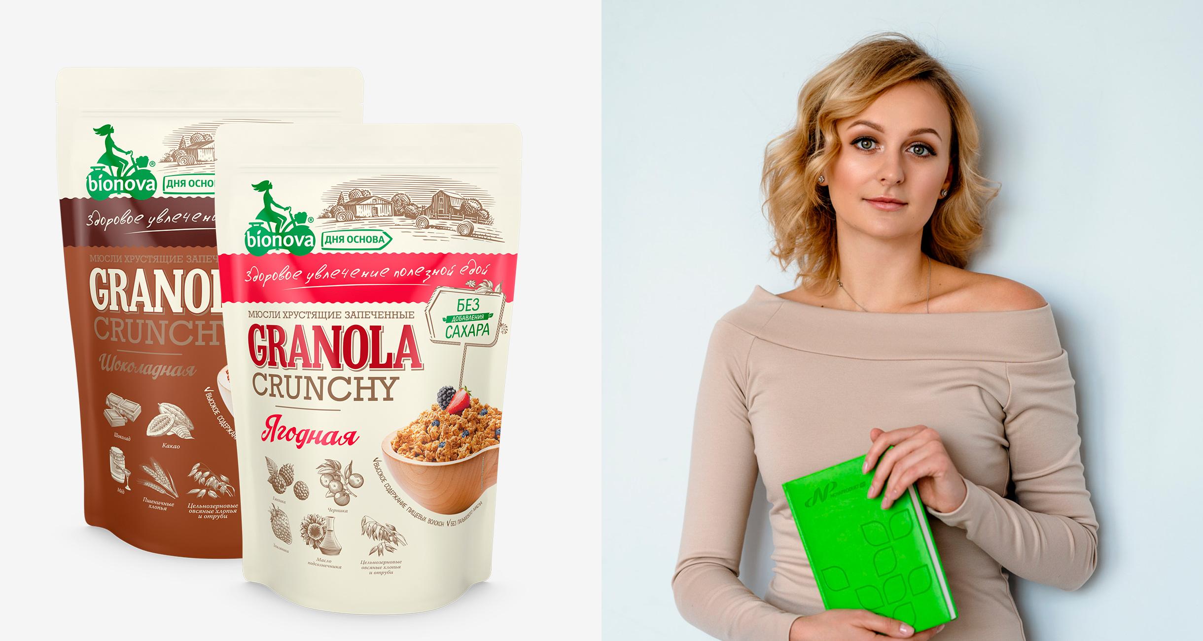 Бизнес: производство продуктов здорового питания