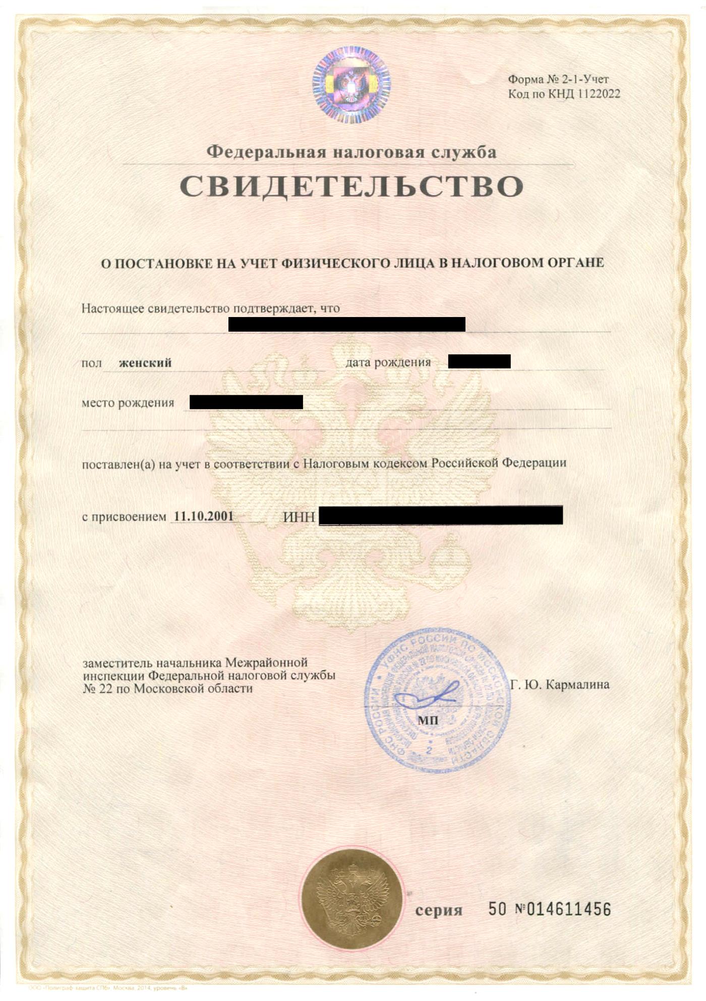 Как восстановить паспорт украины
