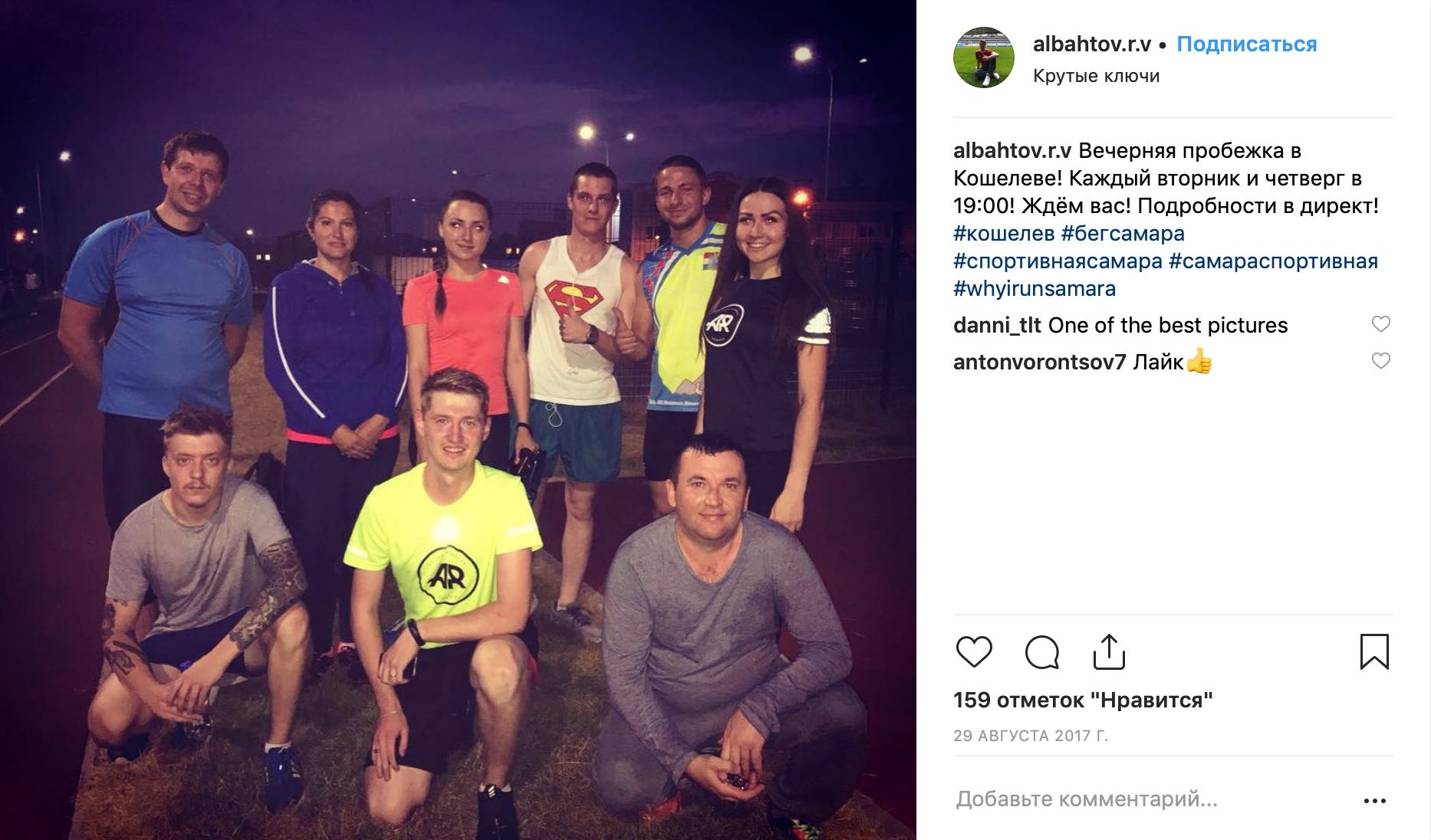 По хэштегу #бегсамара нашлась серия постов, гдеавтор приглашает напробежки ирассказывает омарафонах итренировках вгороде