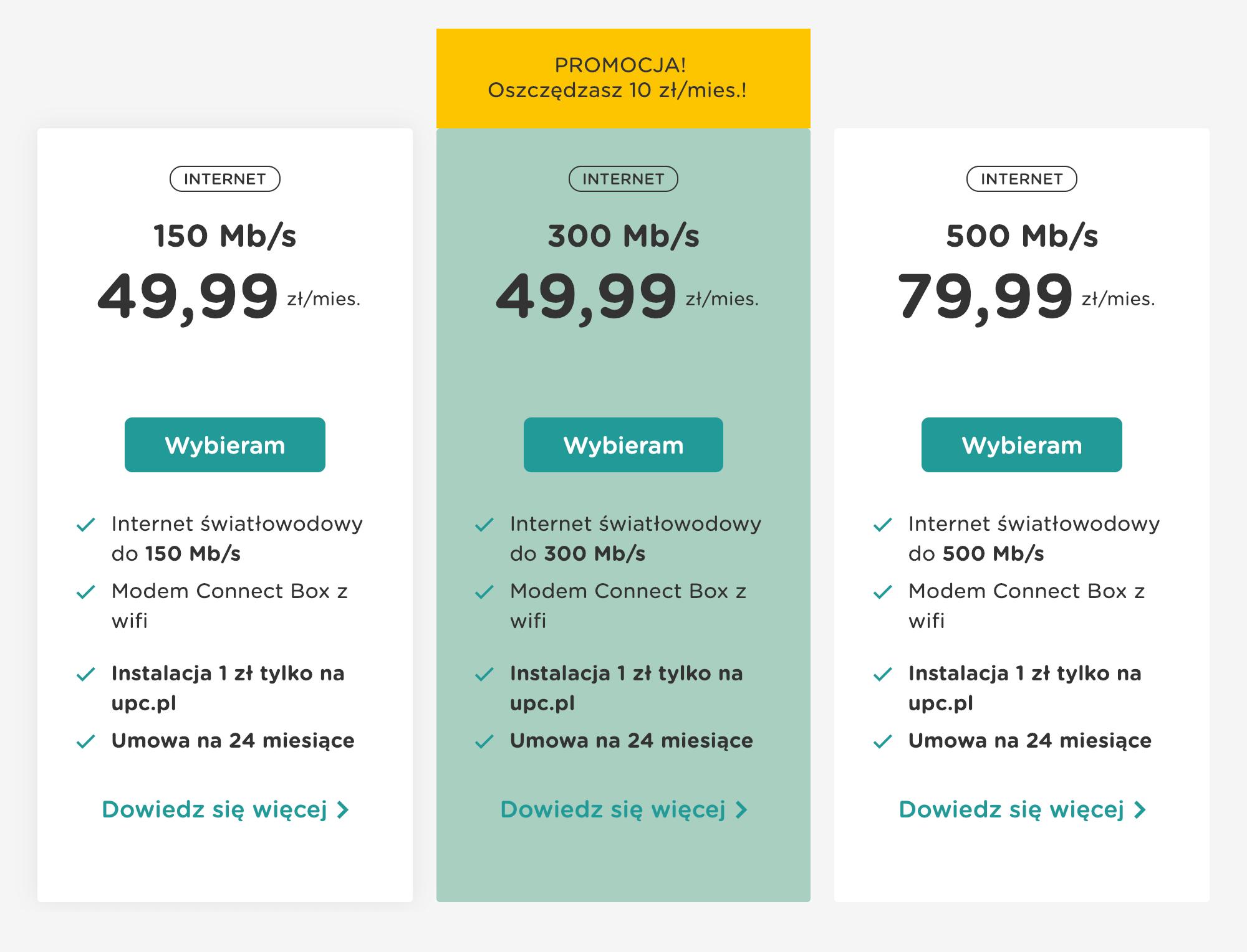 Тарифы на интернет у одного из самых популярных оптоволоконных провайдеров «Ю-пи-си»