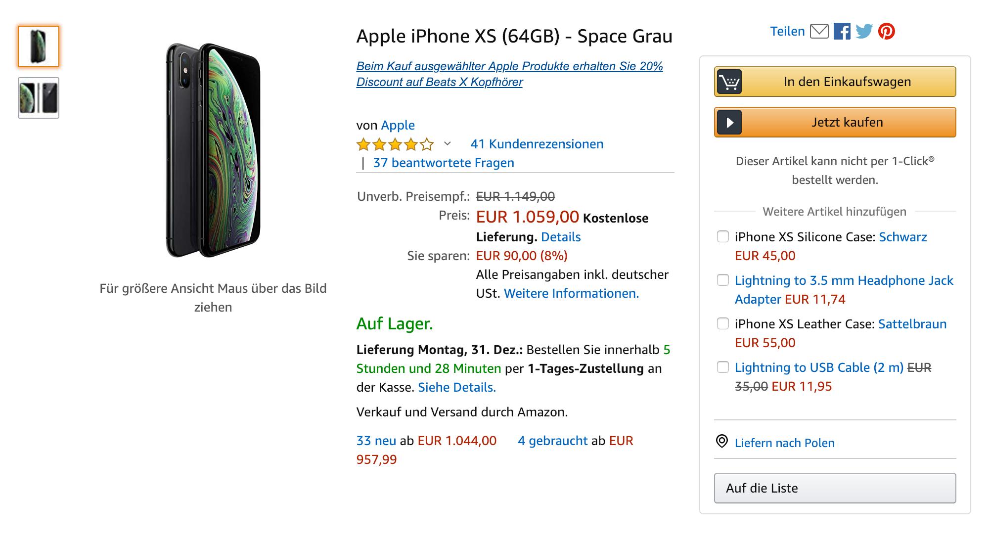 На немецком «Амазоне» — 1030€
