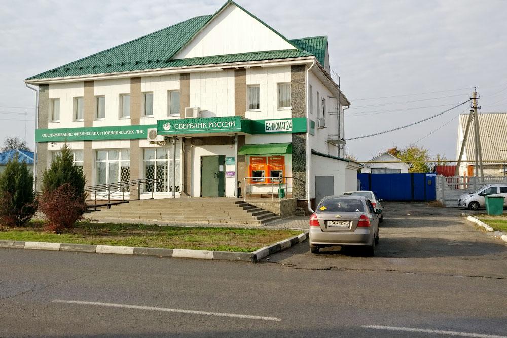 Единственный банк в Яруге — Сбербанк. Располагается в здании бывшего военного госпиталя