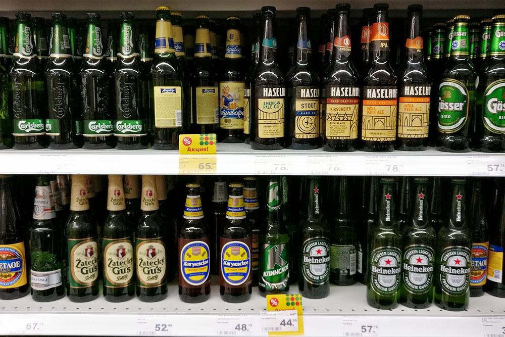 В среднем бутылка пива стоит 50 рублей