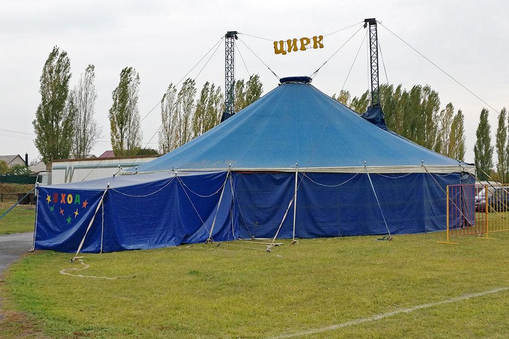 Иногда в Красную Яругу заезжает цирк, весь ПГТ обклеивают рекламой. Билеты — от трехсот рублей, детям до четырех лет бесплатно