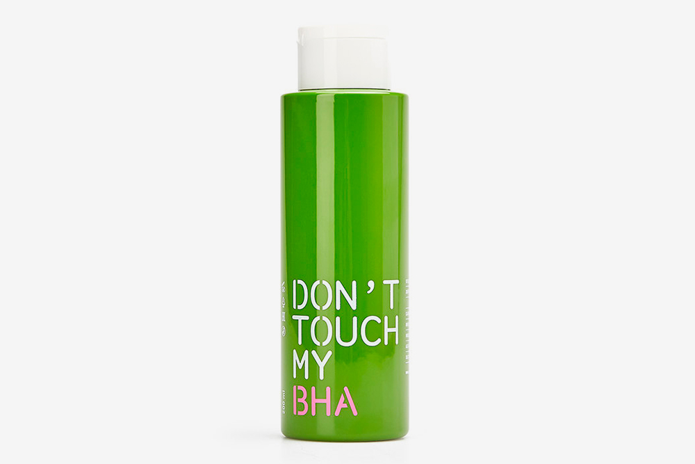 Лосьон Don't Touch My BHA