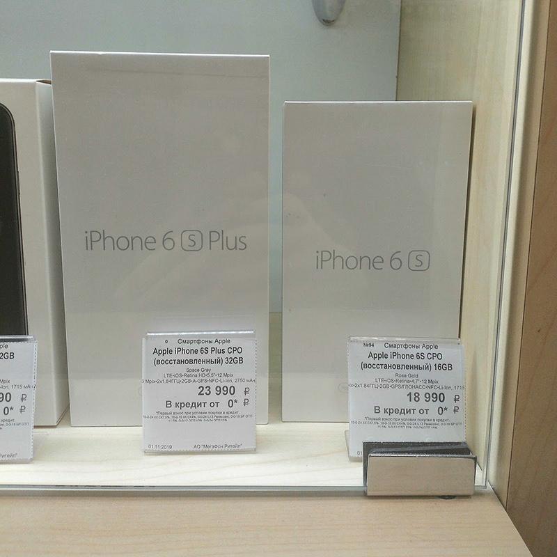 Восстановленный Айфон: его отремонтировали на Foxconn — официальном заводе «Эпла» в Китае