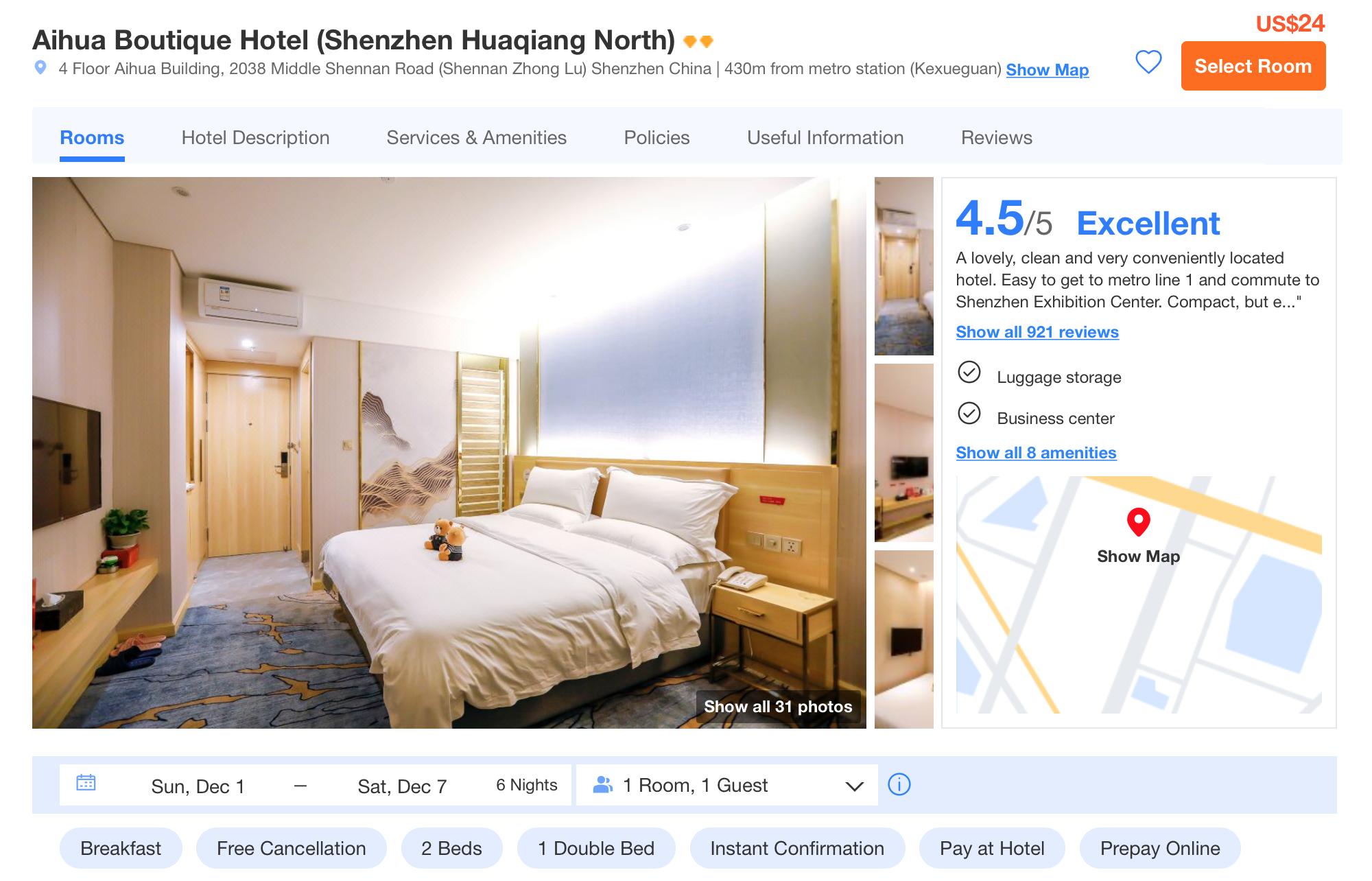 Месяц в отеле «Айхуа» обойдется в 720$ (около 45 000<span class=ruble>Р</span>)