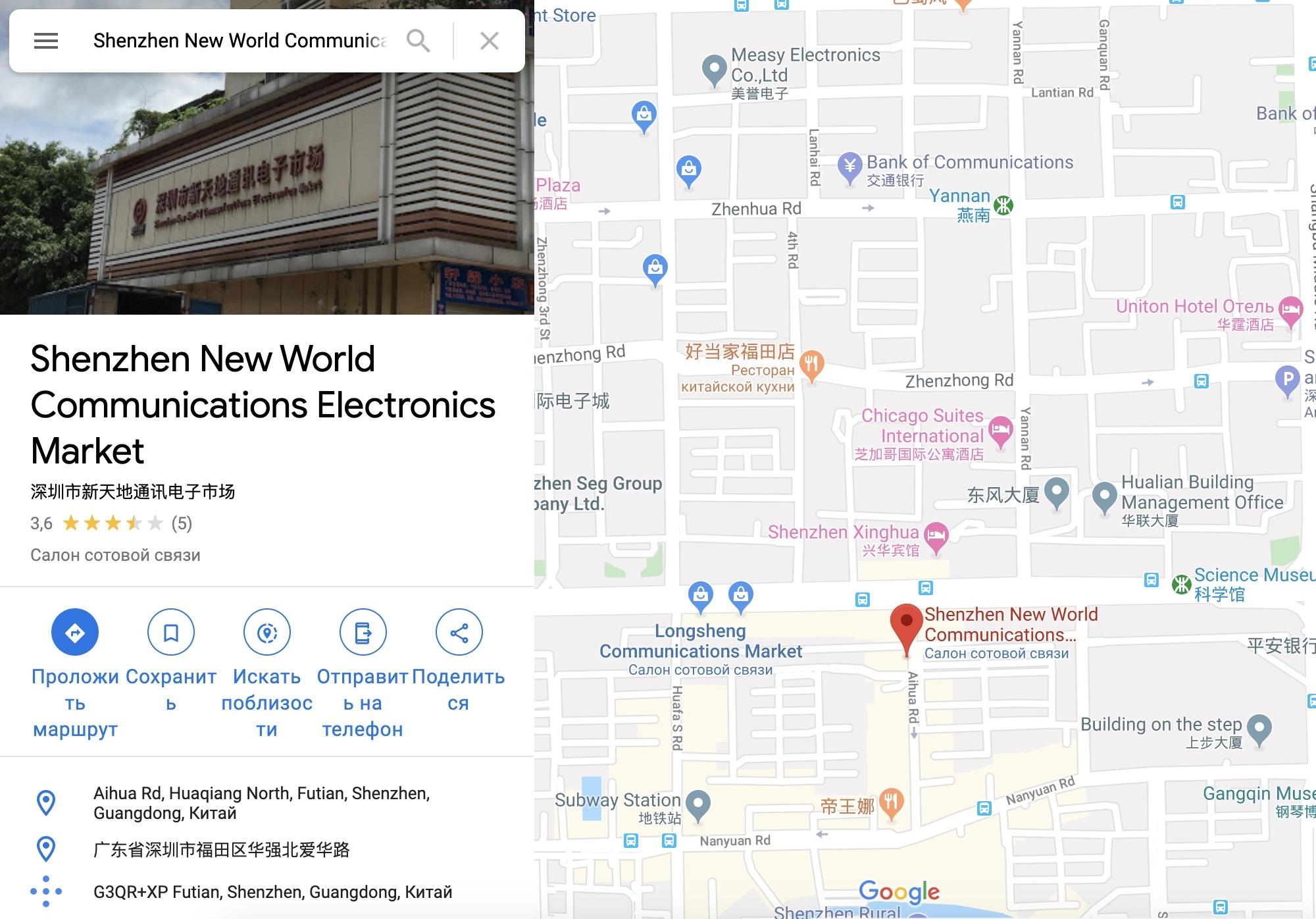 Найти Грязный рынок можно по такому запросу в гугл-картах