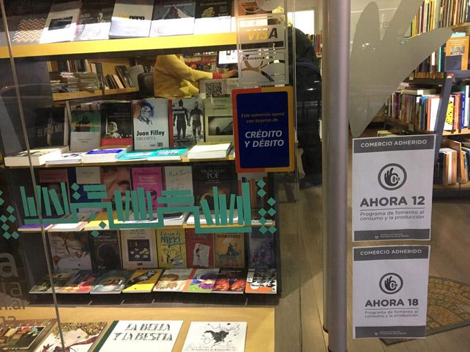 В Аргентине можно купить книги по семейному бюджету и финансовому планированию с рассрочкой на 12 месяцев