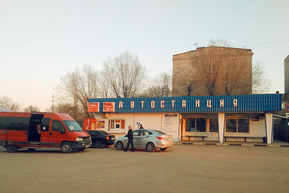 Ахтубинский автовокзал