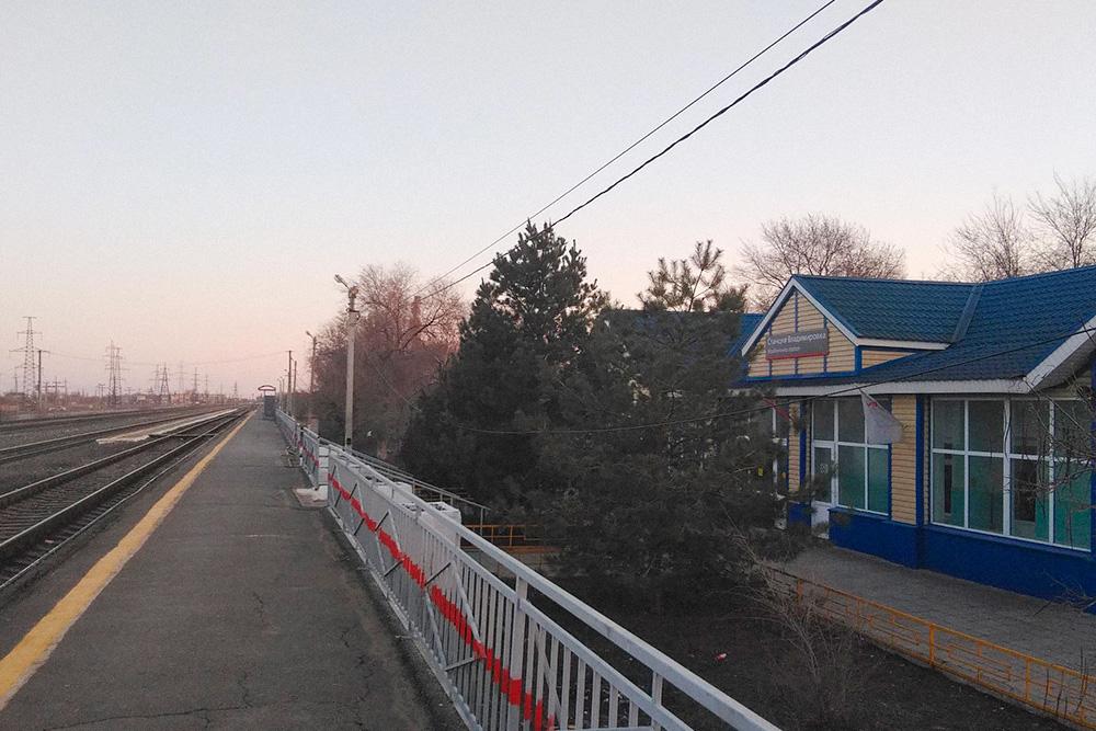 Железнодорожный вокзал — станция Владимировка