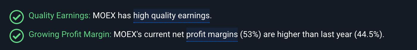 Динамика маржинальности положительная: по сравнению с прошлым годом показатель вырос