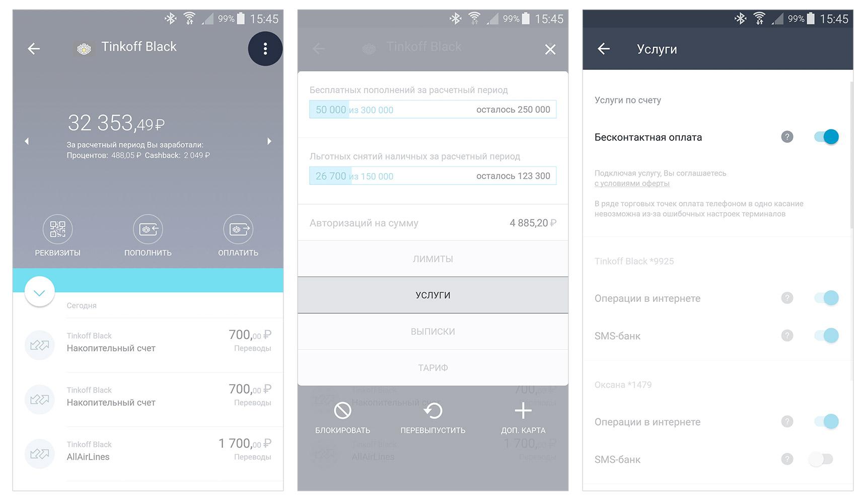 Как оплачивать покупки телефоном вместо карты Сбербанка на Андроид или Айфон
