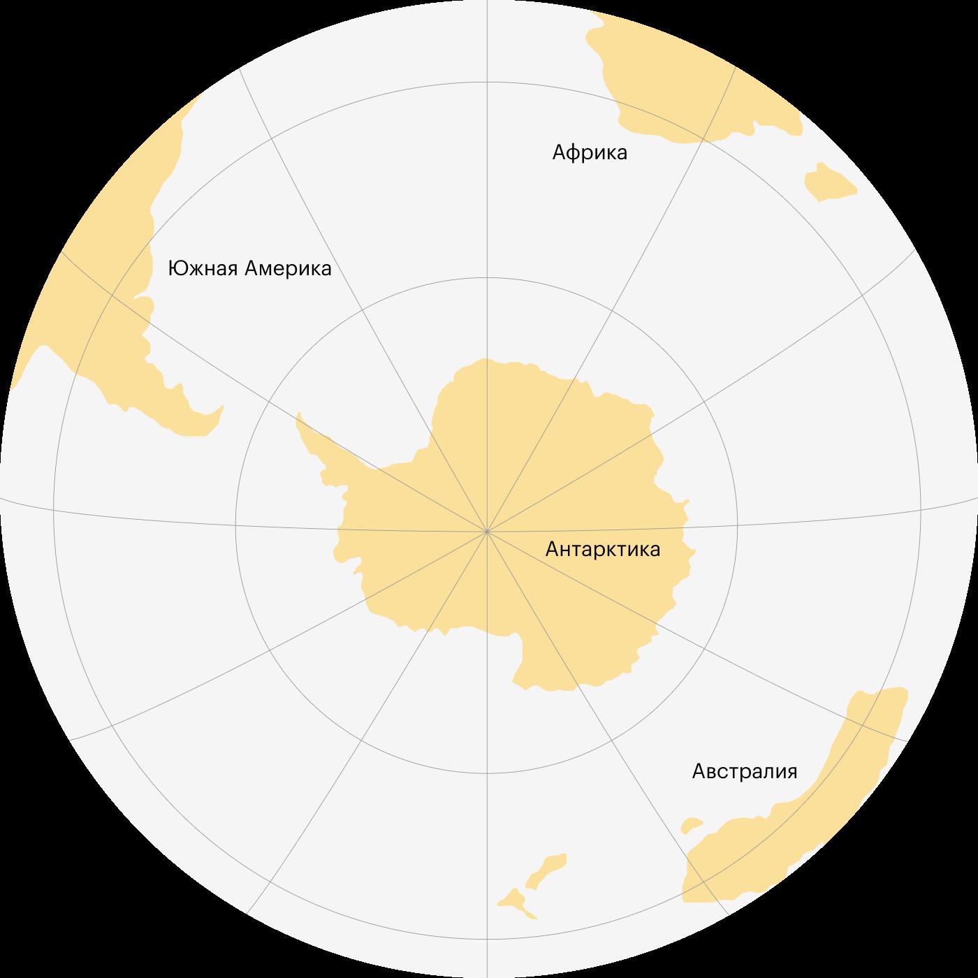 По размерам Антарктида больше соседней Австралии. Агеологически горные хребты, покоящиеся подее многокилометровыми ледниками, являются продолжением Анд — горной цепи, проходящей через всюЮжную Америку