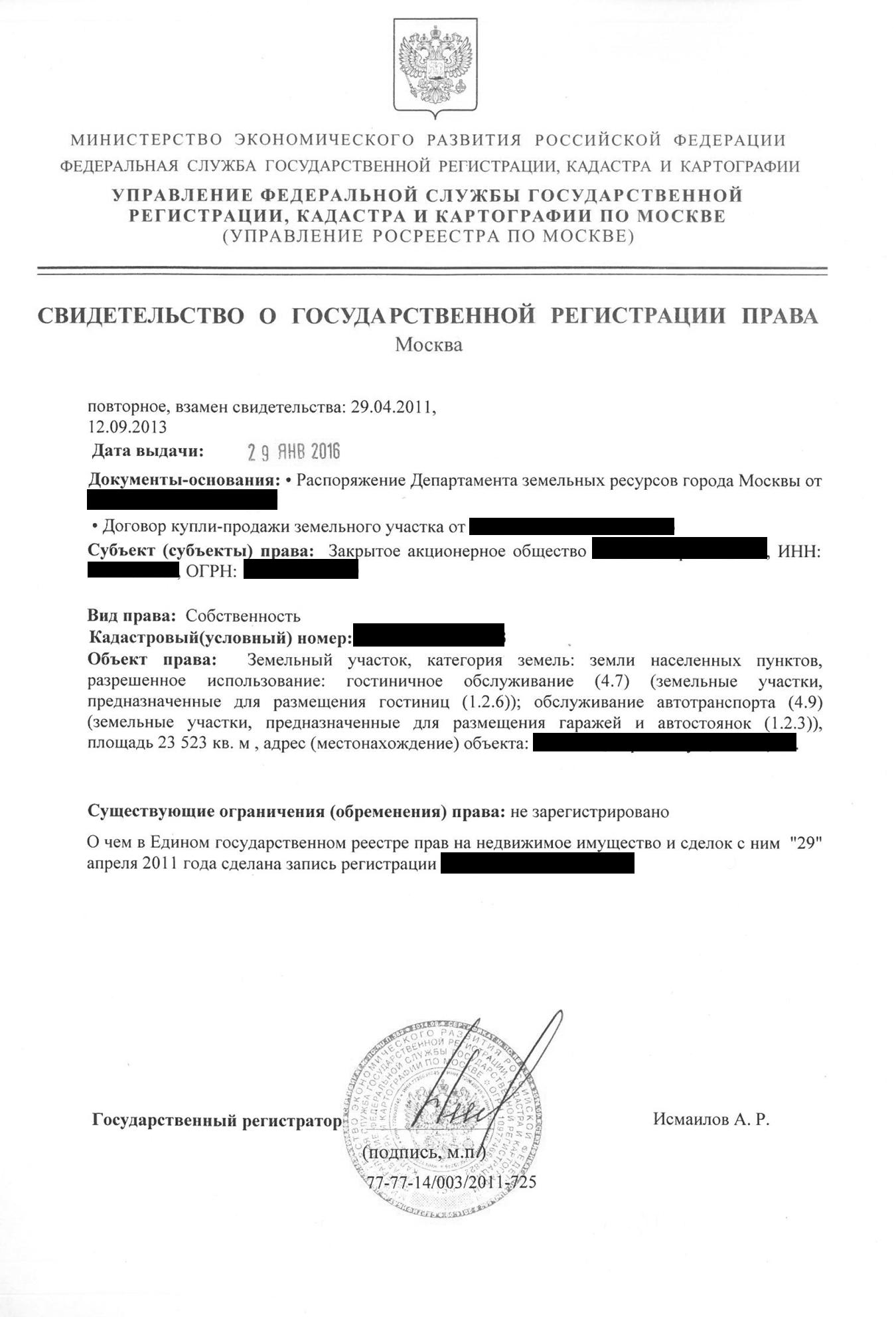 Налог с продажи апартаментов иностранцем