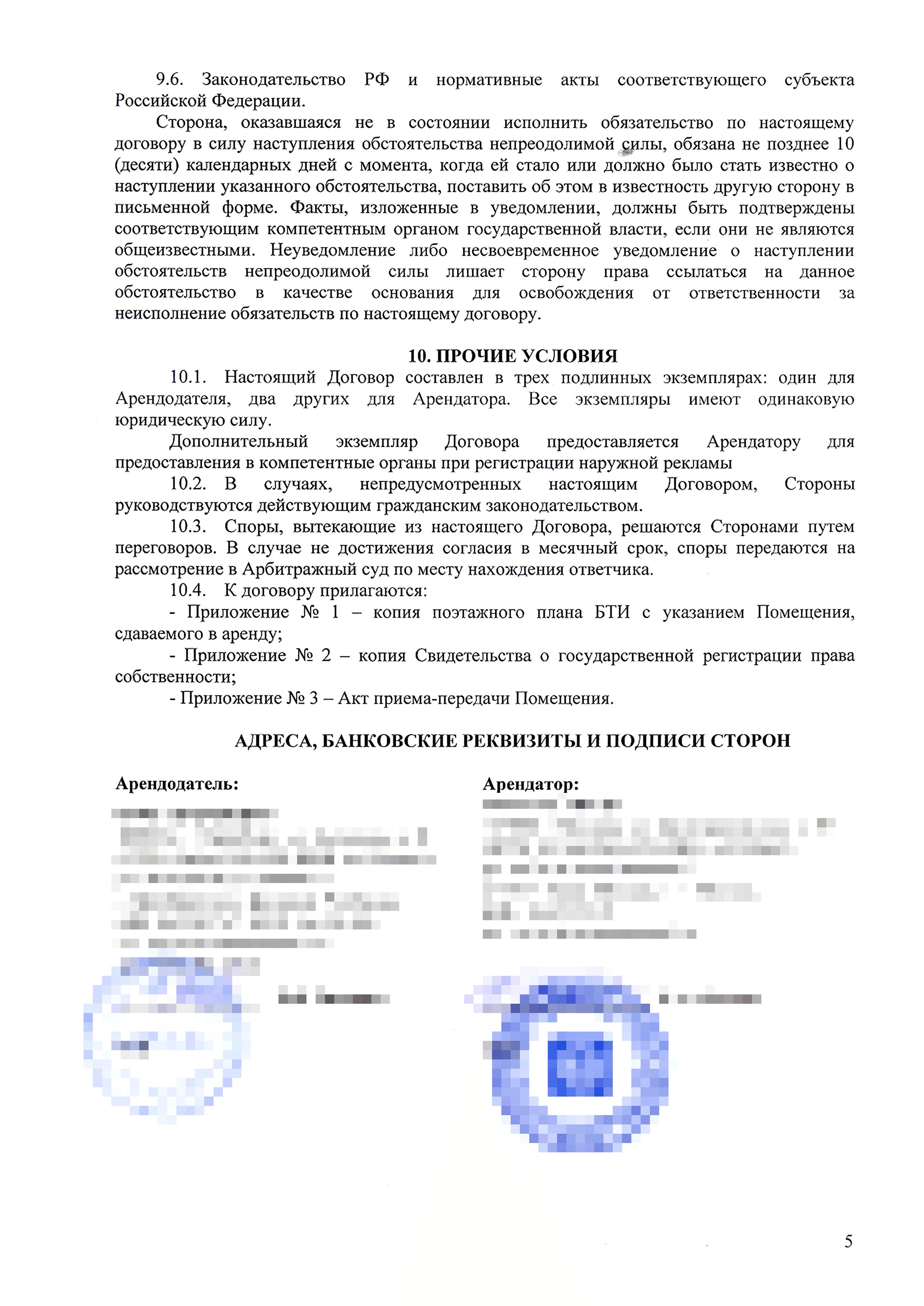 Налоговая отчетность ип без работников на усн 2018