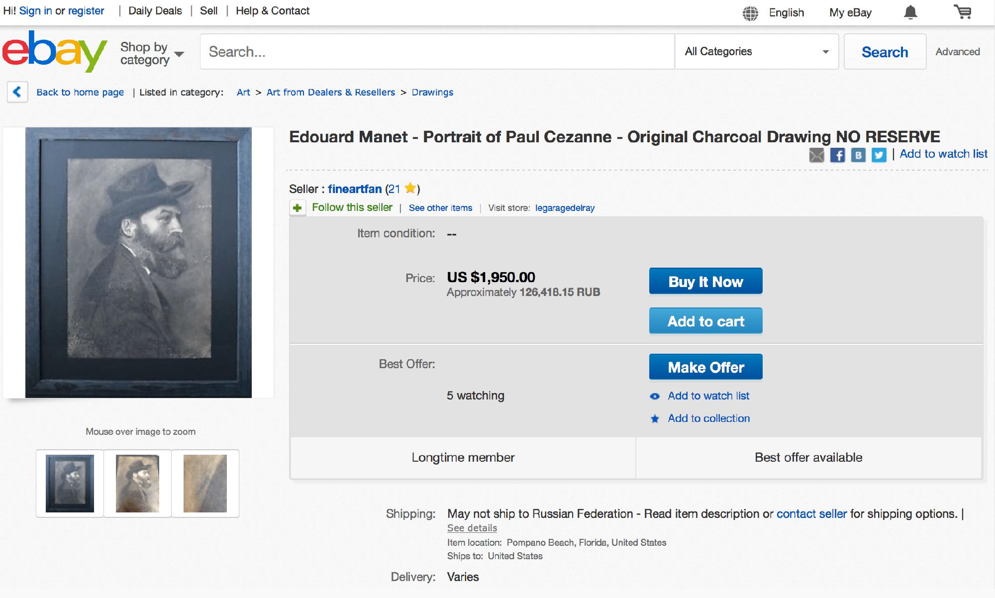 Специалисту не нужно даже держать в руках эту работу, чтобы определить, что это не Мане: изображение похоже на литографию, но в описании указано, что это рисунок углём. Цена для Мане странная — его графика стоит сотни тысяч долларов