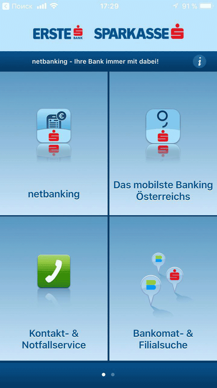 Мобильное приложение «Эрсте-банка»
