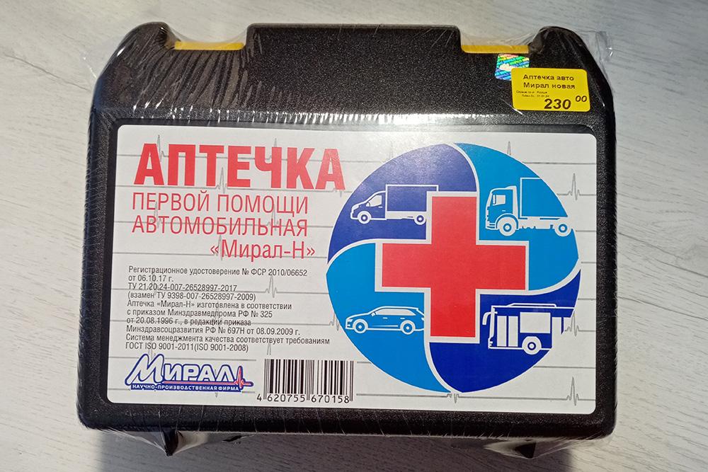 Обычно аптечки продаются запаянными в полиэтилен. Этому есть причина: безполиэтилена коробка в багажнике разваливается за пару лет