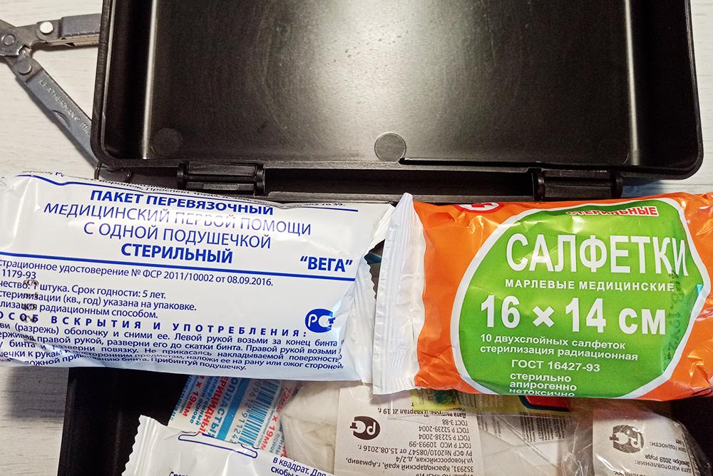 Бинтов иперевязочных пакетов влюбой аптечке должно быть много