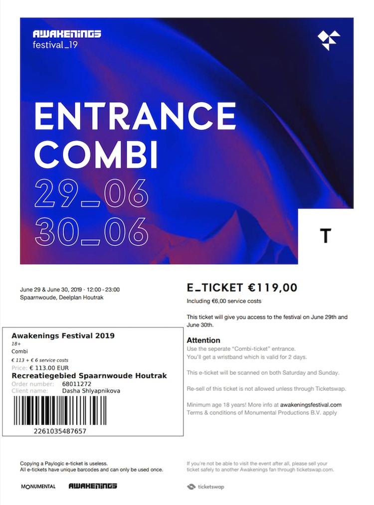 Так выглядит билет на фестиваль. Его рекомендуют не только сохранить в телефон, но и распечатать на случай, если с телефоном что-то случится