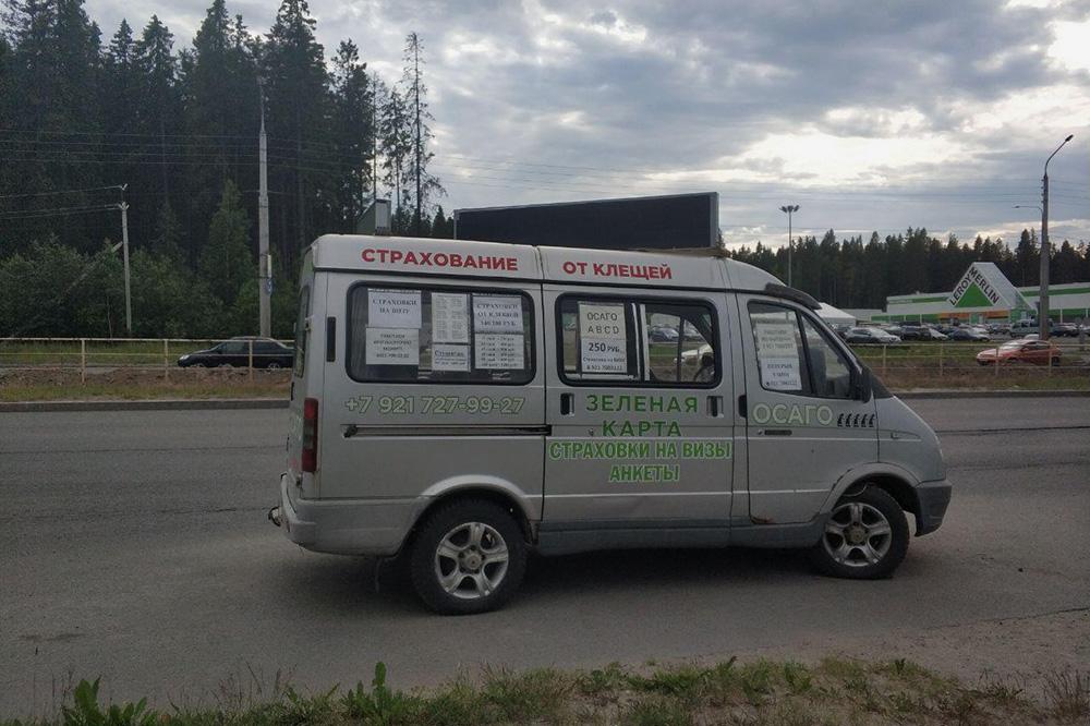 От укуса клещей страхуют в любой страховой компании илив фургончиках, которые стоят по всему Петрозаводску