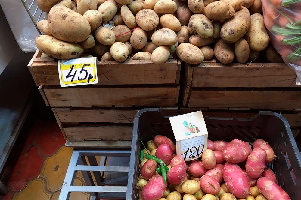 Это цены на картошку старого и нового урожая в конце мая 2020 года