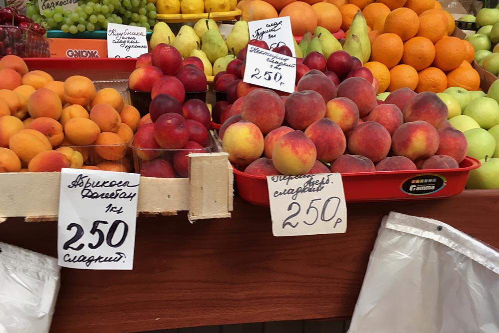 Друзья из Москвы говорят, что у них фрукты дешевле