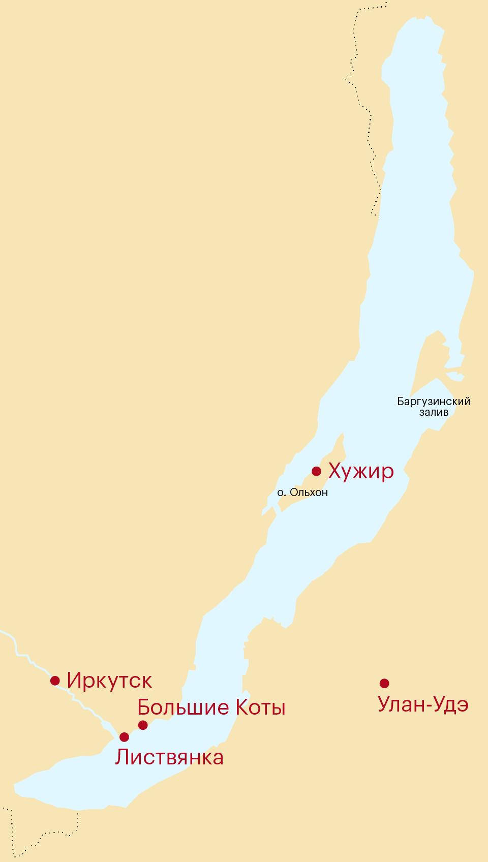 Остров Ольхон на Байкале (как добраться, базы отдыха, достопримечательности)