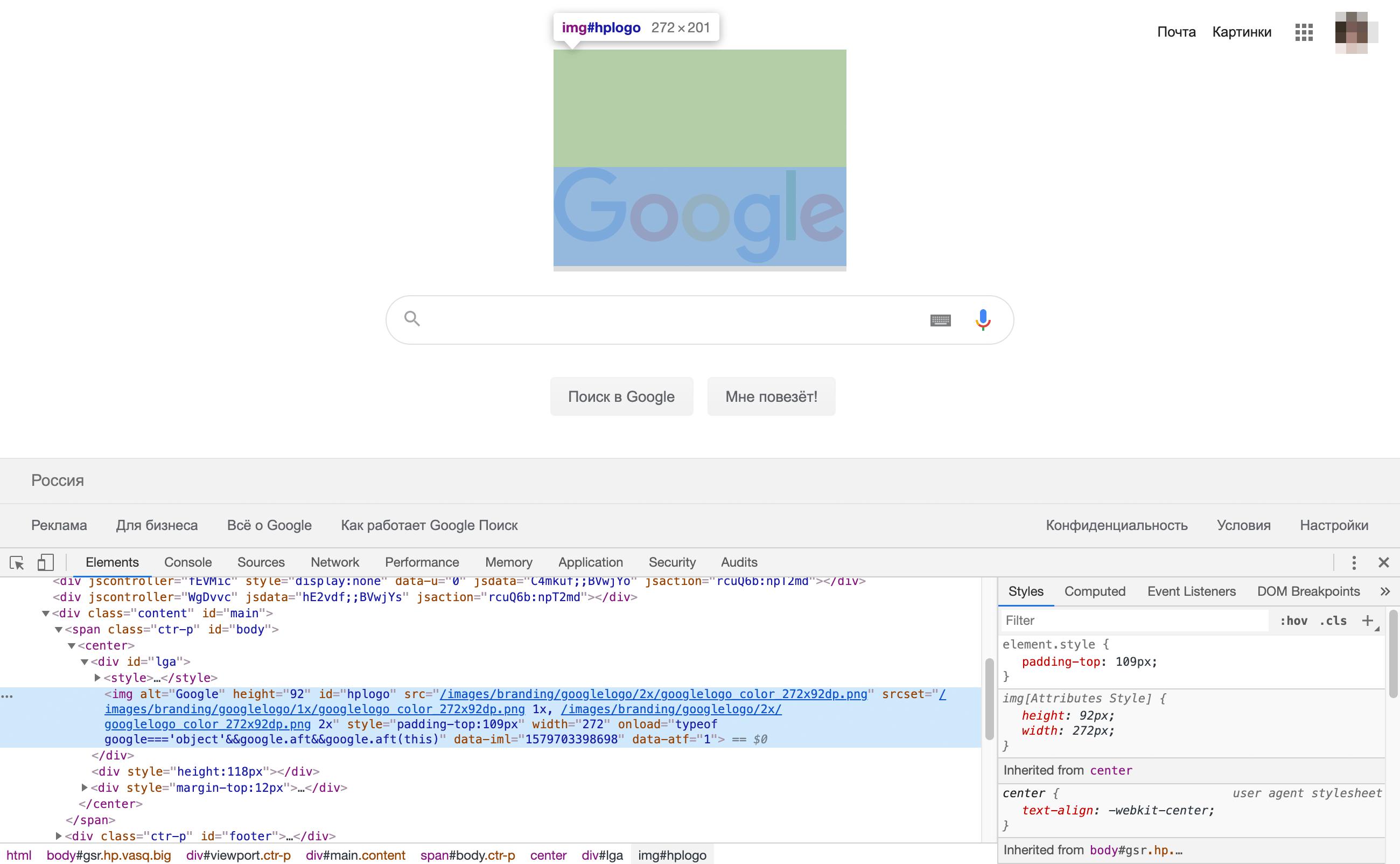 «Инспектор кода» в браузере «Хром». Сверху я навел курсор на нужный блок сайта, и снизу сразуже подсветилась относящаяся к нему часть кода