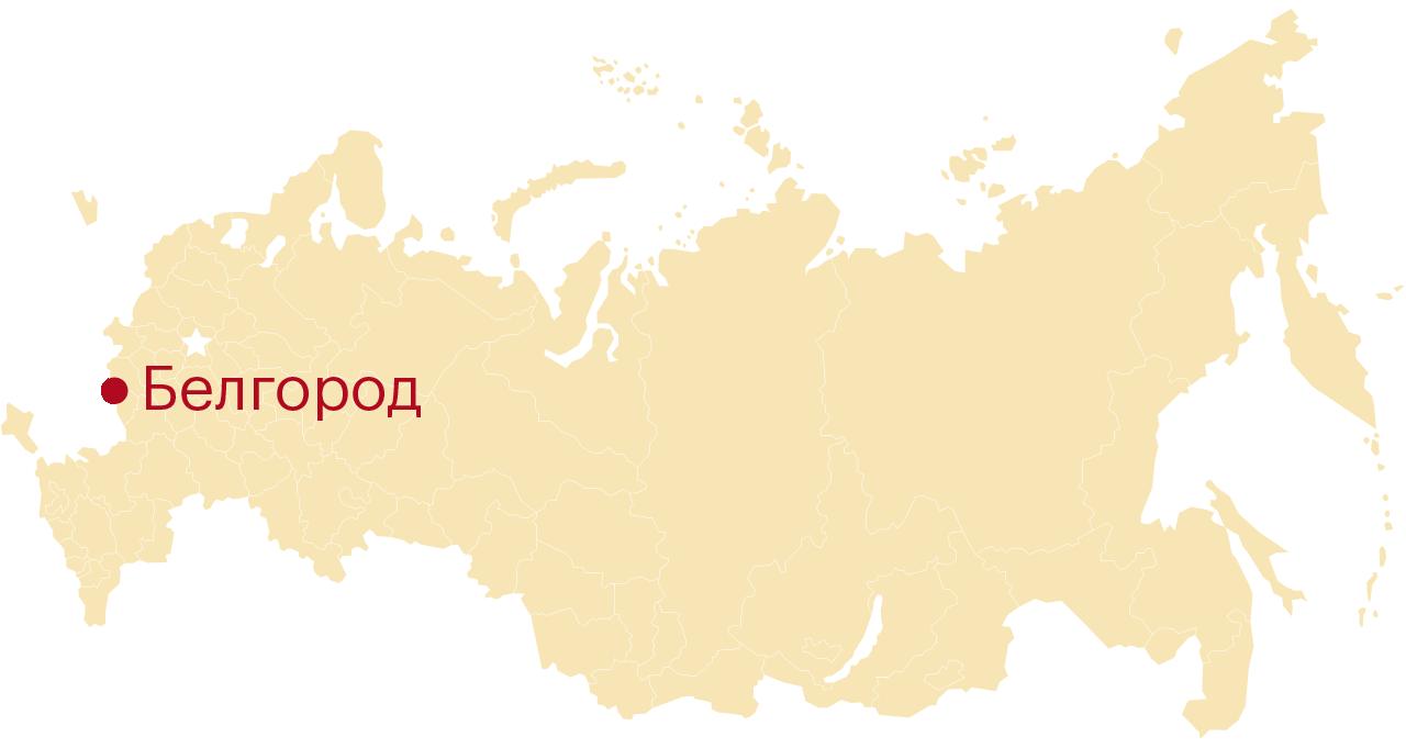 ипотека город белгород
