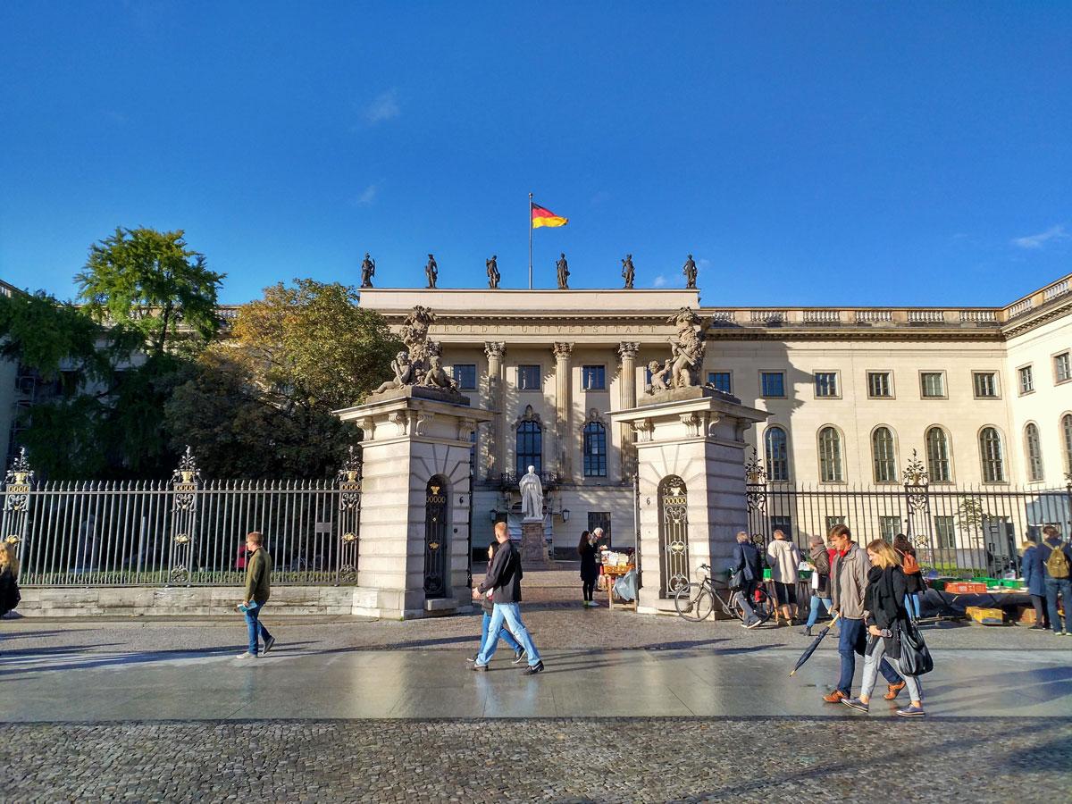 Центральный корпус Берлинского университета имени Гумбольдта