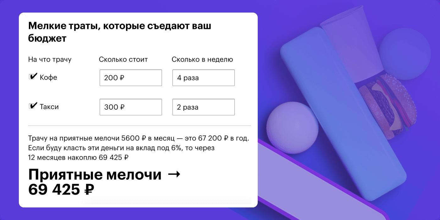 кредит в тинькофф банке условия в 2020 году калькулятор кредит в втб 24 условия