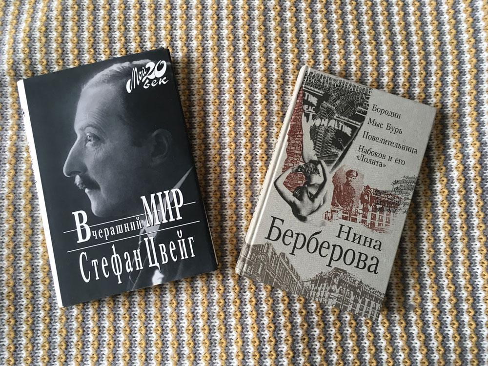 За эти книги скупщик предложил по 25 рублей, но мы не стали продавать