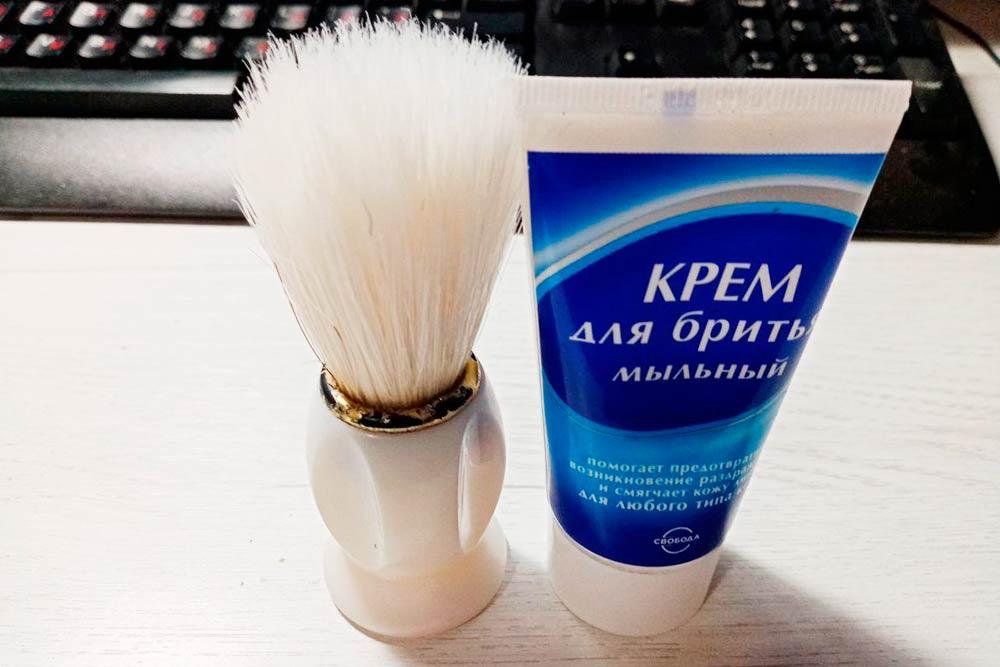 Мой комплект для бритья — крем «Мыльный» и помазок