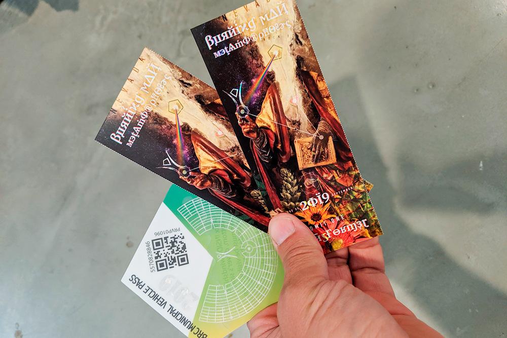 Пропуск на машину и билеты на фестиваль в 2019году. Фото: Cory Doctorow / Flickr