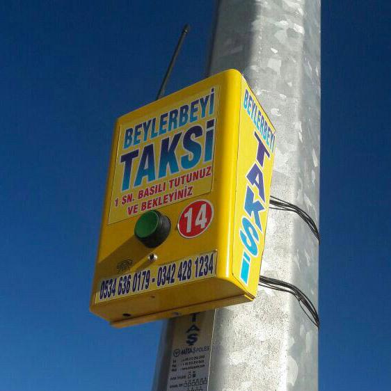 Кнопка для вызова такси