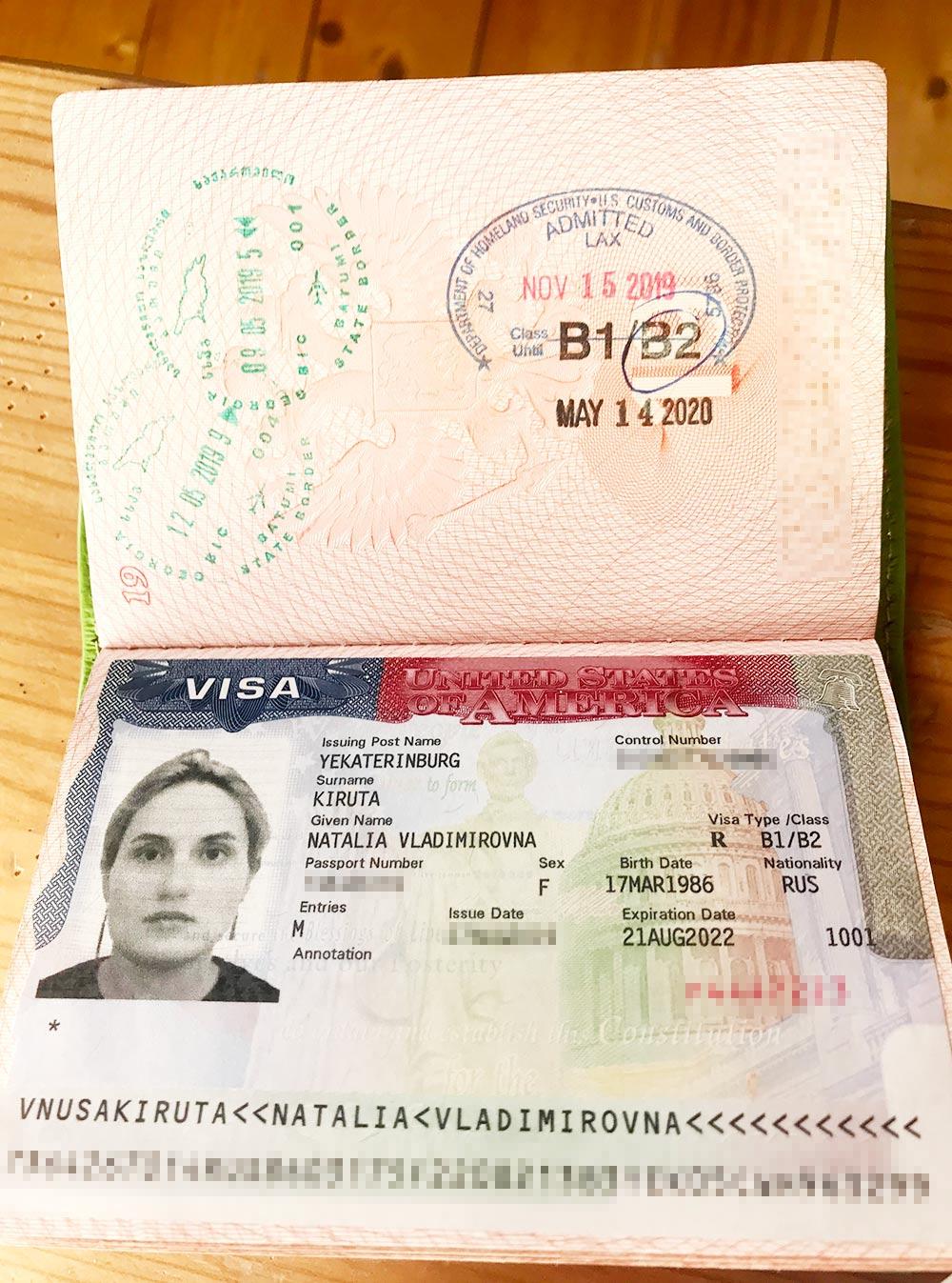 Моя виза. Привъезде офицер обвел на штампе надпись В2 — это значит, что я въехала с медицинскими целями