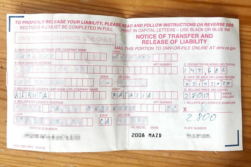 Отрывная часть Certificate of title, которая осталась у меня после продажи машины