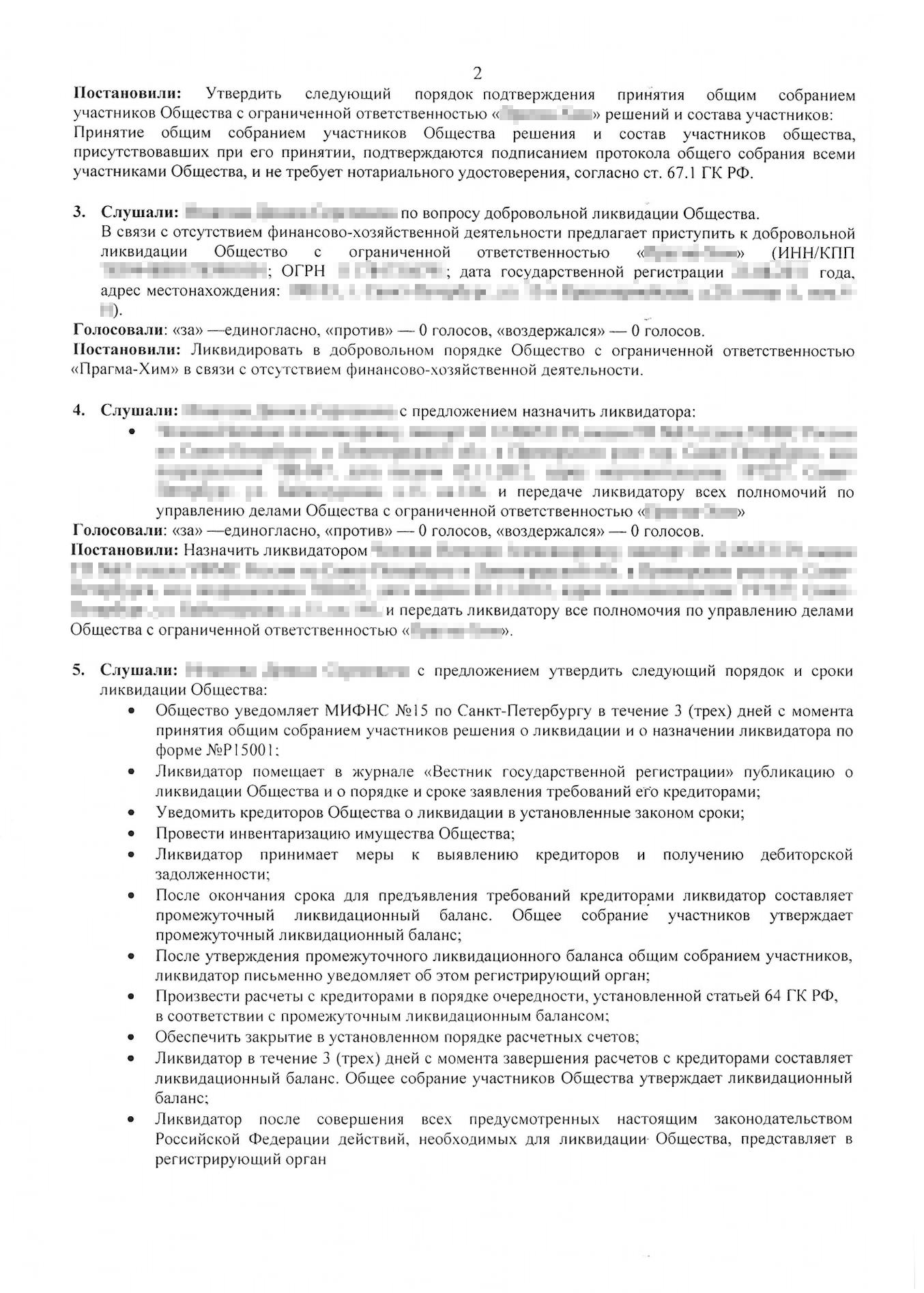 сайт банка кубань кредит тимашевск