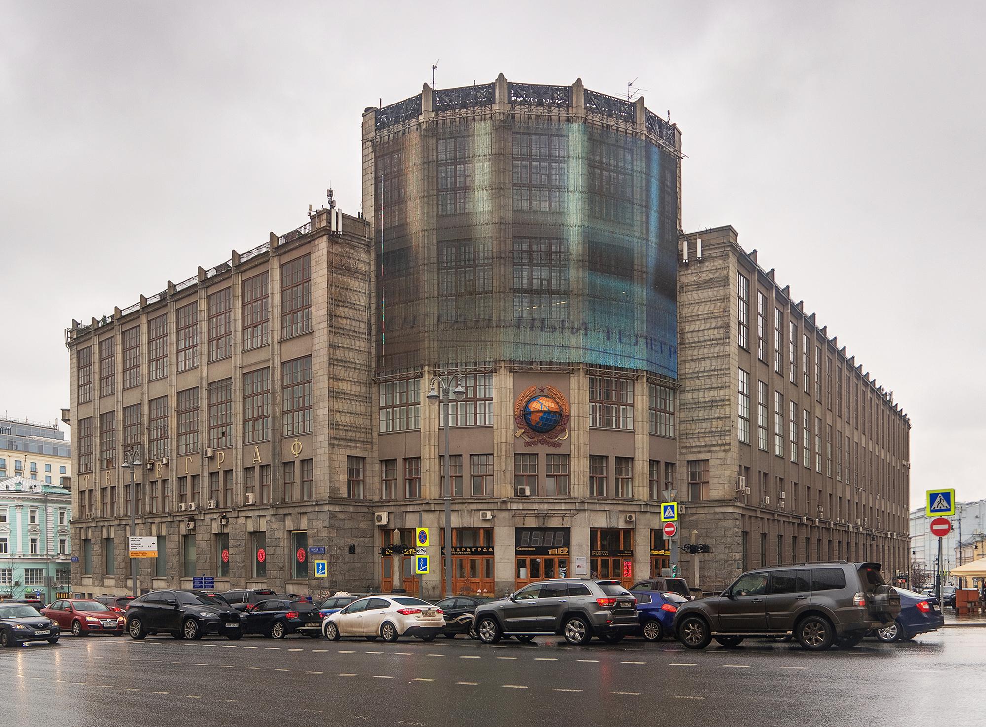 Здание Центрального телеграфа на Тверской улице в Москве. Компания собирается продать свою долю за 3,2млрд рублей — это больше, чем годовая выручка «Центрального телеграфа». Еще 0,3 млрд придется от здания на Никитском переулке