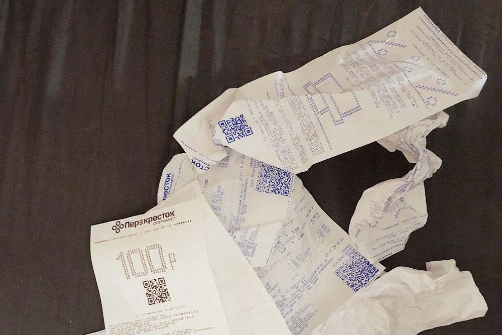 Результаты третьего дня охоты: 24 чека на 4 тысячи рублей. И всего 49 копеек кэшбэка