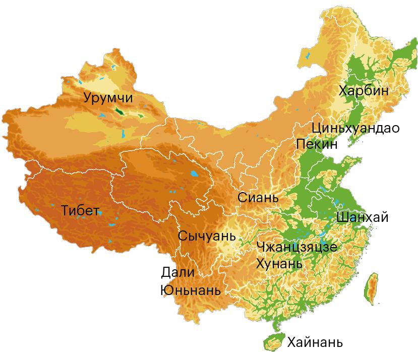 Полезные советы приезжающим жить и учиться в Пекине