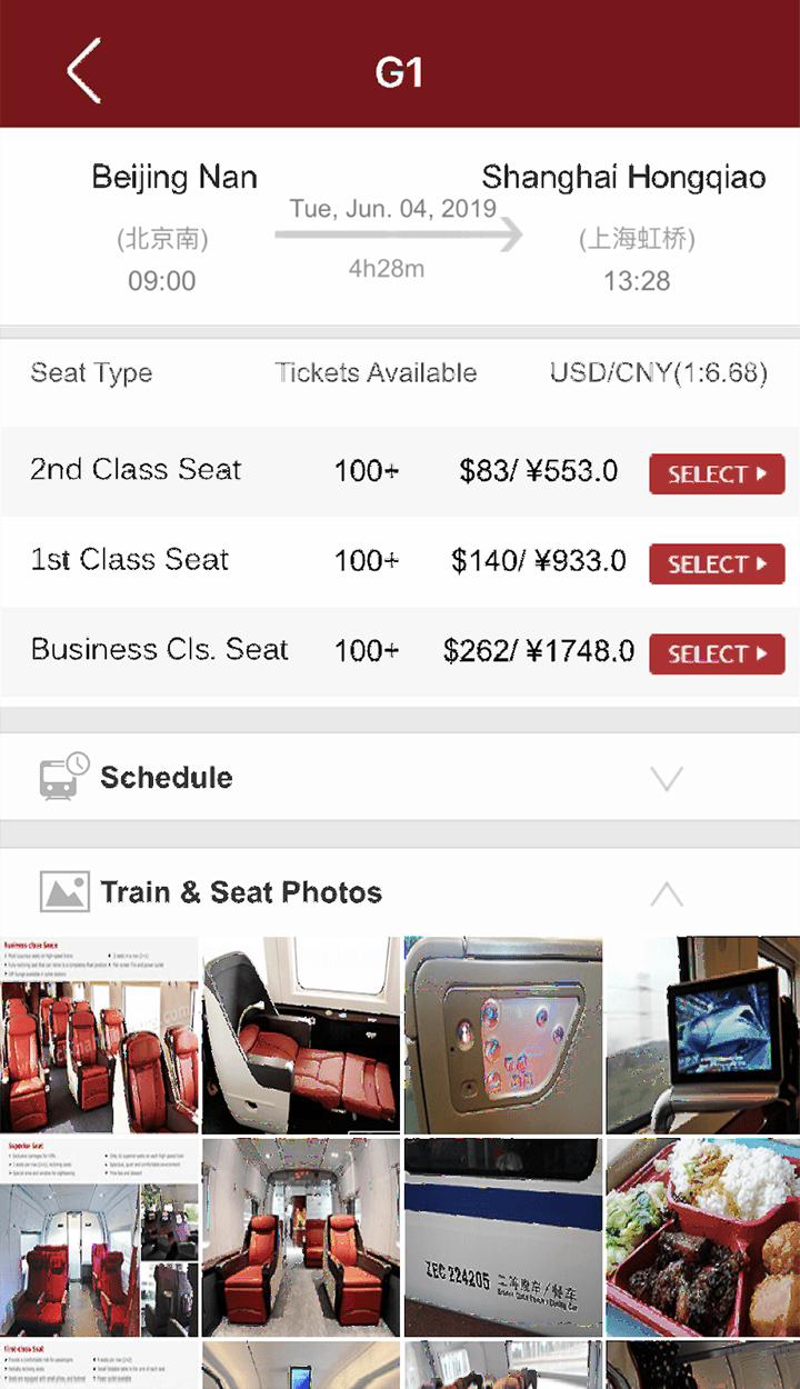 Выбираю билеты на поезд в приложении China Train Booking. Минимальное время в пути от Пекина до Шанхая на поезде — 4 часа 28 минут. Билет второго класса стоит 553 Ұ