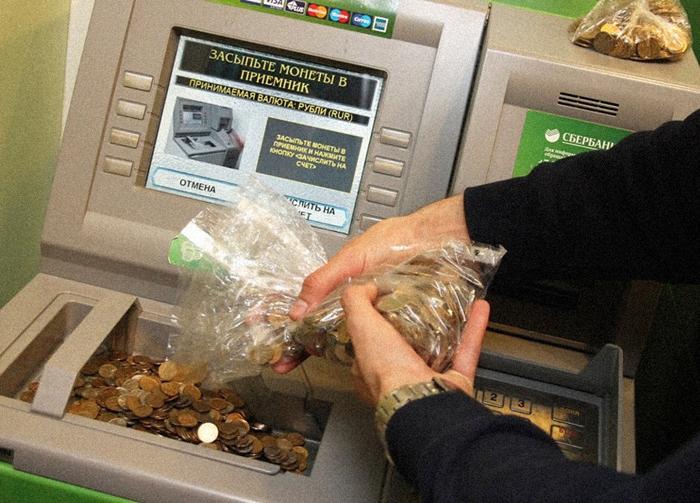 Специальный автомат для подсчета монет. Фото: Сбербанк