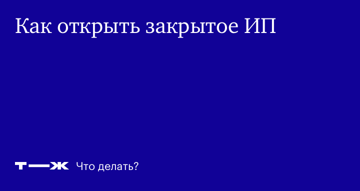 Как получить гражданство россии армянину