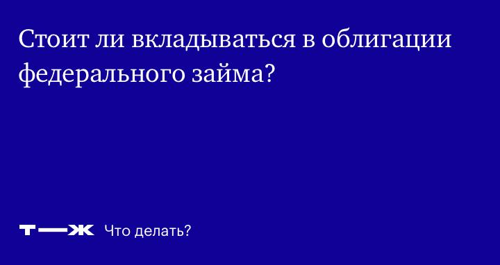 райффайзен банк кредитный