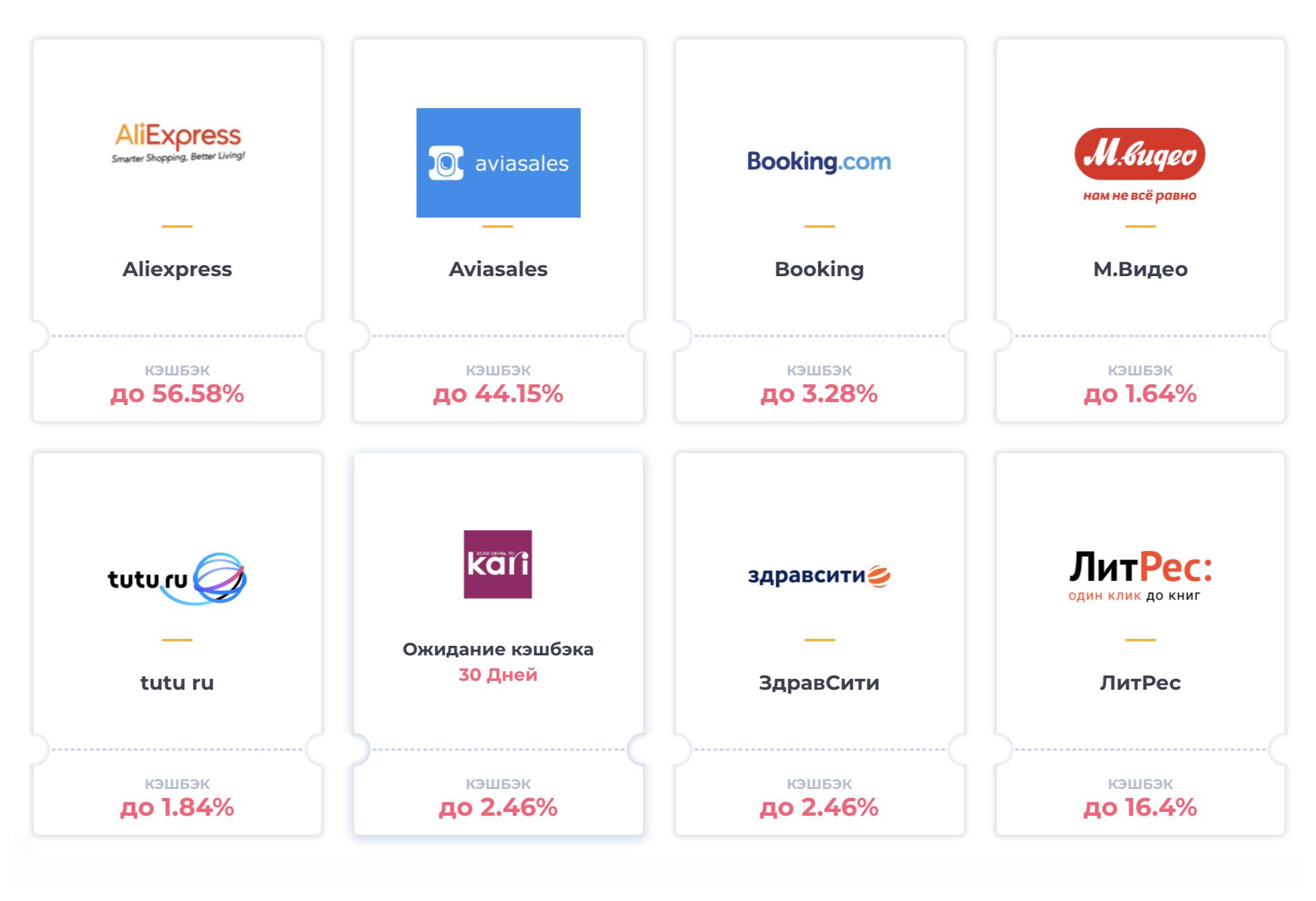 Среди своих партнеров «Ситилайф» называет известные бренды. Да и размер кэшбэка выглядит внушительно